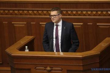 Ivan Bakanov heads Security Service of Ukraine