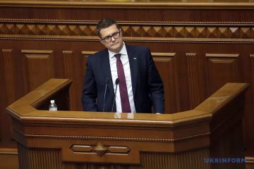 Rada ernennt Bakanow zum SBU-Chef