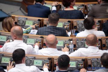 New Verkhovna Rada already registered over 120 bills and regulations