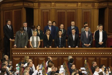 Parliament approves new Cabinet of Ministers