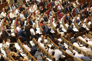 Les nouvelles nominations aux postes du premier-ministre, du président de la Rada et des ministres
