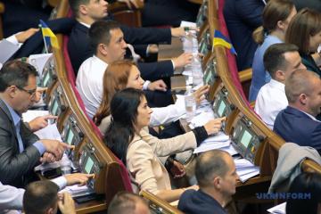 Gesetz über Abschaffung parlamentarischer Immunität in erster Lesung angenommen
