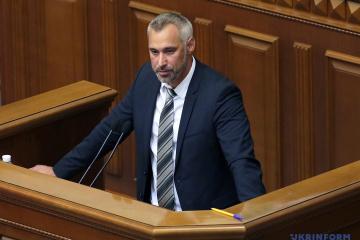 Rouslan Riabochapka devient procureur général de l'Ukraine