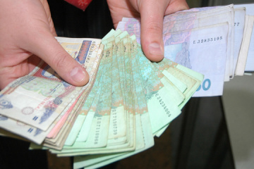Le taux de change de la hryvnia en baisse
