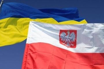 Zelensky et Duda se sont rencontrés au palais présidentiel de Varsovie (photos, vidéo)