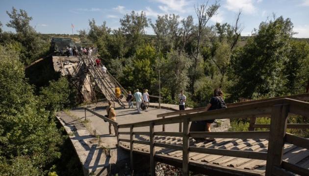Розмінування біля мосту в Станиці Луганській почнеться 1 серпня - Сайдік