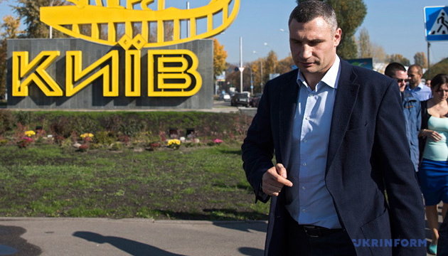 Number of Kyiv residents rose by 200 thousand in 2018 - Klitschko