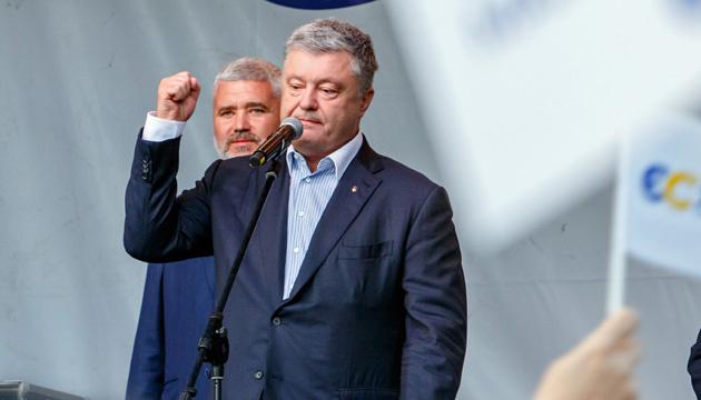Порошенко назвав закон про перезапуск судової реформи