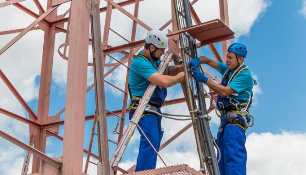 Київстар з початку року підключив до 4G майже 2,5 тисячі нових населених пунктів