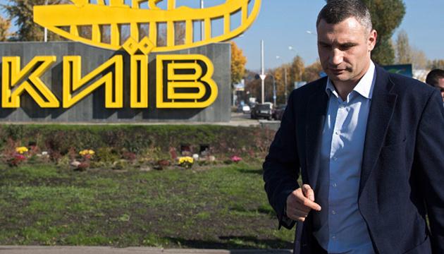 Кличко снова будет баллотироваться в мэры Киева