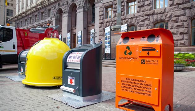 首都キーウに2500のゴミ分別ボックス設置