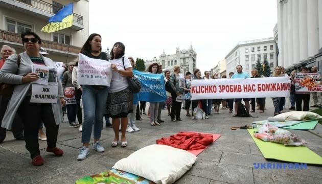 Під Офісом Президента протестували вкладники недобудов