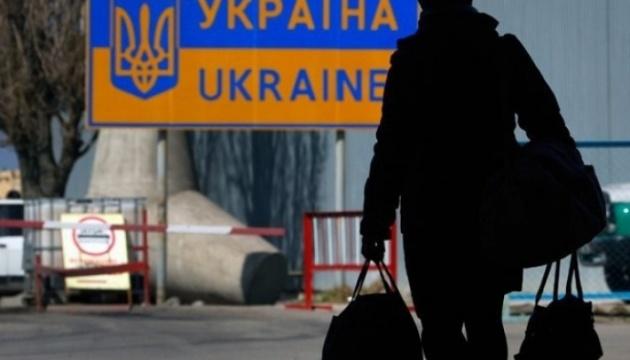 Понад 3 млн українців працює за кордоном на постійній основі - Мінсоцполітики