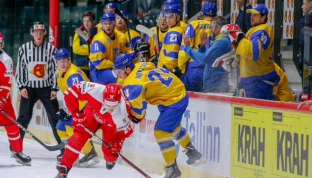 Збірна України з хокею виступить на турнірі у Таллінні