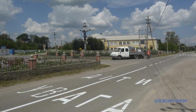 В Іванівській ОТГ за грантові кошти будують садочок і ремонтують школу