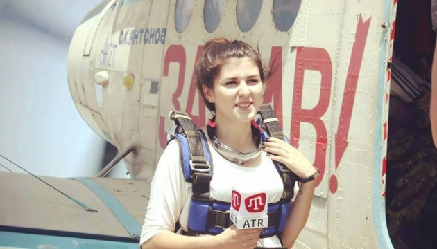 МИП призывает осудить действия РФ в отношении крымскотатарской журналистки Халиловой