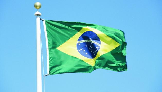 Бразилия получила статус основного союзника США вне НАТО