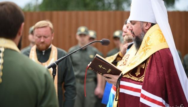 Епифаний освятил часовню для пограничников в Борисполе