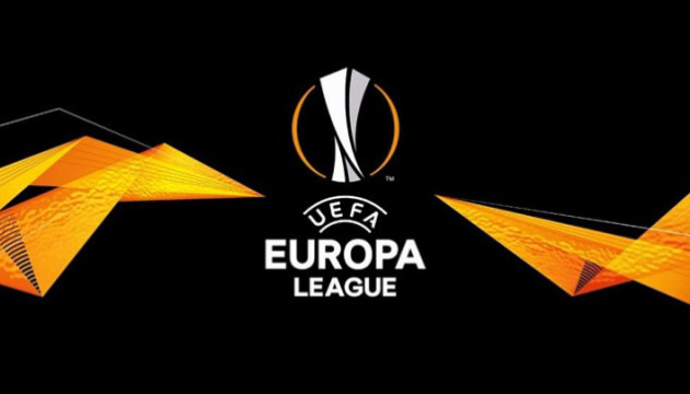 Ліга Європи УЄФА: результати матчів другого раунду відбору