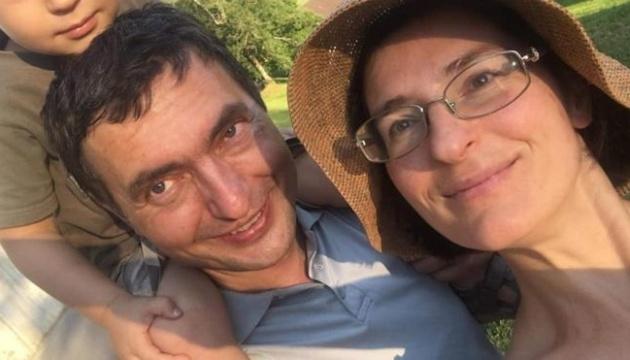 У ПАР відбудеться поминальна служба за вбитим українським туристом