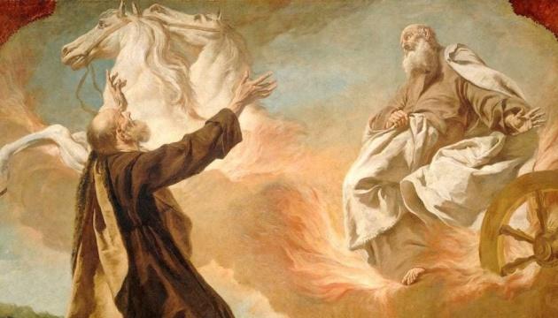 Вшановуємо пам'ять найбільшого серед старозавітних святих – пророка Божого Іллі