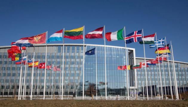 НАТО також вважає Росію відповідальною за скасування
