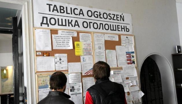 Польща готова поборотися за українських трудових мігрантів – експерт