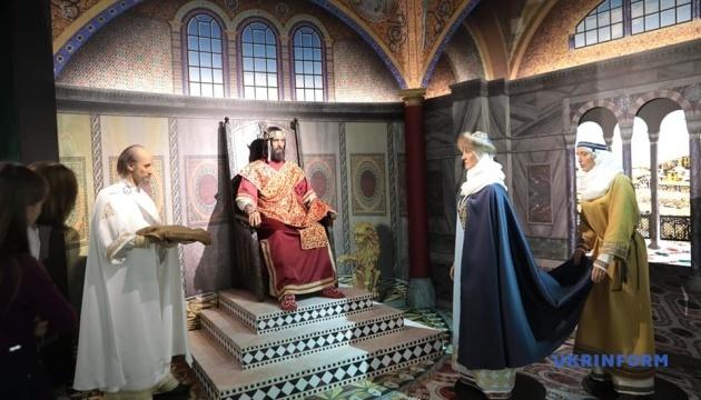 У Києві відкривають музей