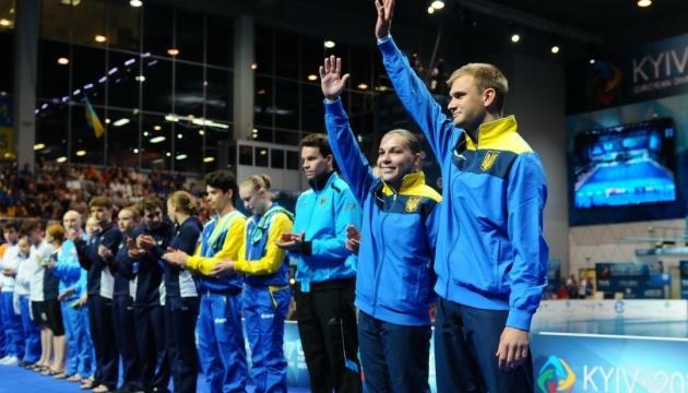 5 серпня в Києві стартує чемпіонат Європи зі стрибків у воду
