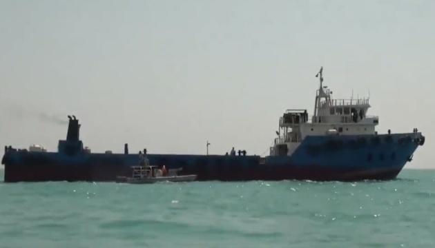 Вашингтон хочет конфисковать иранское судно, задержанное в Гибралтаре — СМИ