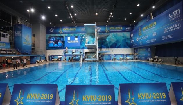 Став відомий розклад змагань на ЧЄ-2019 зі стрибків у воду