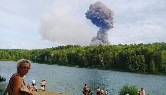 Из-а взрывов на складе боеприпасов в РФ проводитят эвакуацию в радиусе 20 километров