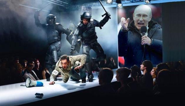 Пришло время обходиться без метафор: в России произошел переворот
