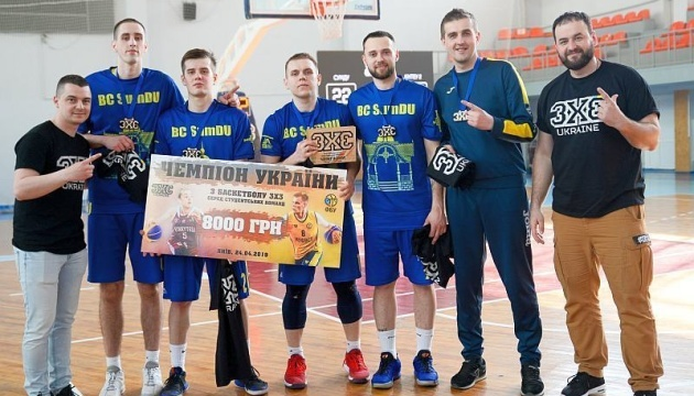 Дві українські команди з баскетболу 3х3 зіграють на Всесвітніх пляжних іграх