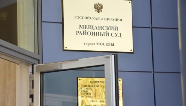 Суд Москви відклав справи кримських татар, арештованих на Красній площі