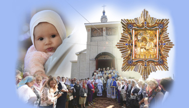 Шануймо українську святиню чотирьох століть – Почаївську ікону Божої Матері