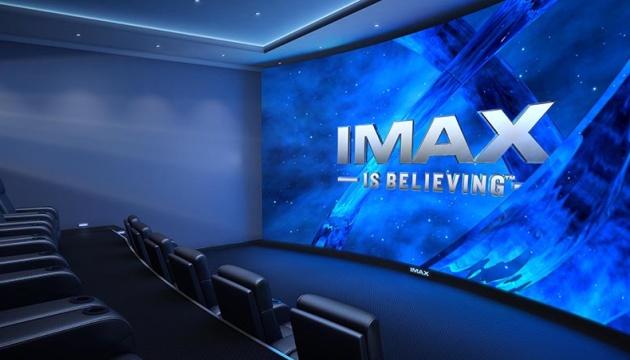 Посол України у Канаді поскаржився IMAX на кінотеатр у Ялті