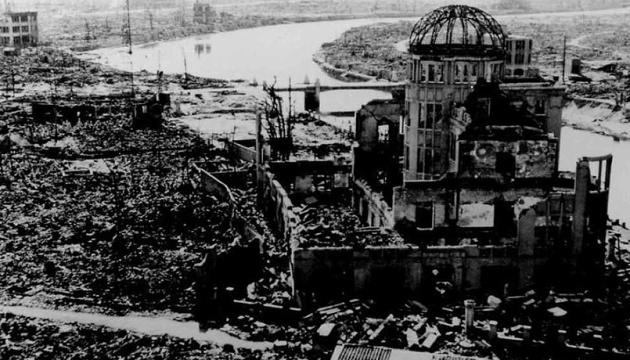 Сьогодні - 75 років від дня ядерного удару по Хіросімі