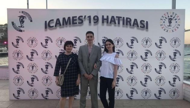 Украинские студенты победили на конкурсе инженеров в Турции