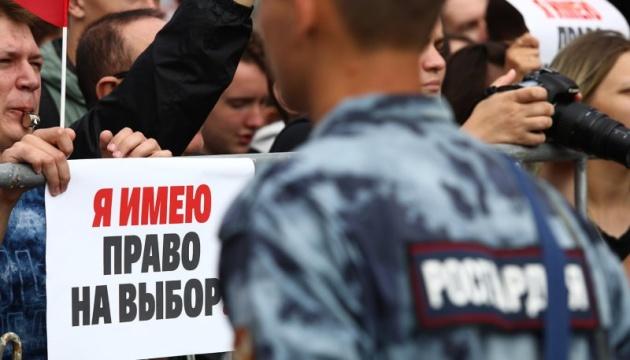 Вопрос дня: Россия уже готова к взрыву? Или еще нет?