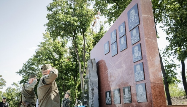 На Донеччині вшанували пам'ять воїнів, які загинули у гелікоптері під Слов'янськом