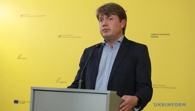 Герус назвав умову перемовин Україна-ЄС-Росія щодо транзиту газу