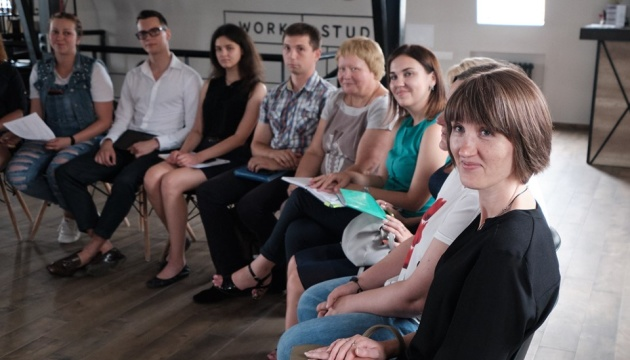 Крок у владу, або Як молодь стажувалась в департаментах Донецької ОДА