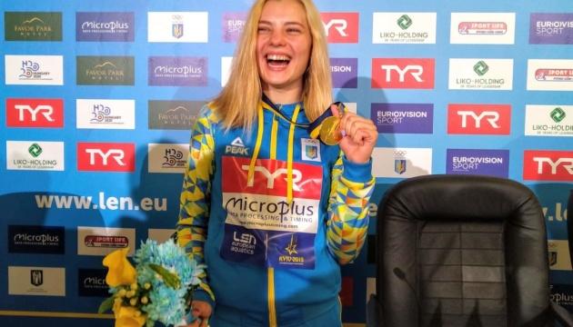 Лыскун принесла Украине второе «золото» на ЧЕ по прыжкам в воду