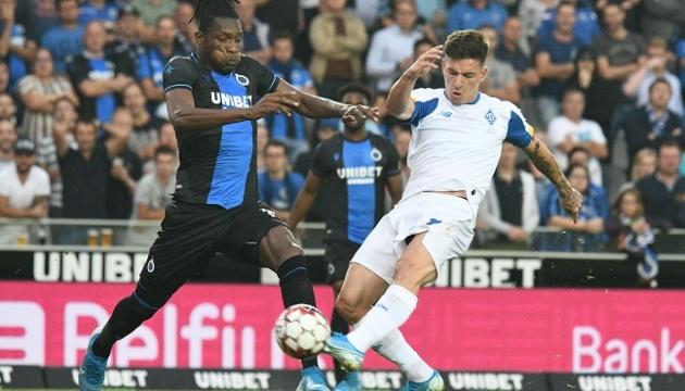 Ліга чемпіонів УЄФА розпочала третій відбірковий раунд
