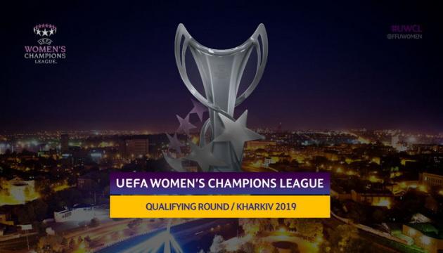 """Сегодня """"Житлобуд-1"""" стартует в отборе Лиги чемпионов УЕФА среди женщин"""