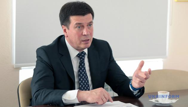 Цьогоріч місцеве самоврядування заробило на послугах 2,3 мільярда  - Зубко
