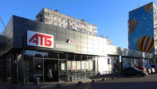 НСЖУ просит АТБ не прекращать продажу прессы