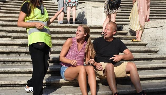 У Римі туристам заборонили сидіти на Іспанських сходах