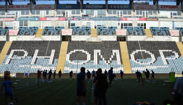 """На грі """"Маріуполя"""" з АЗ в Одесі очікується близько 6 000 уболівальників"""